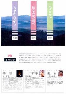 0704朝日カルチャー川西2.jpg